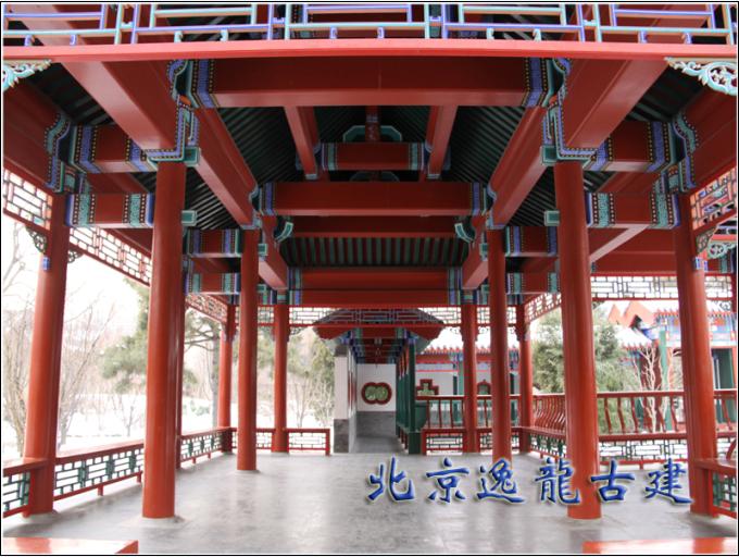 Paint painted pavilion promenade
