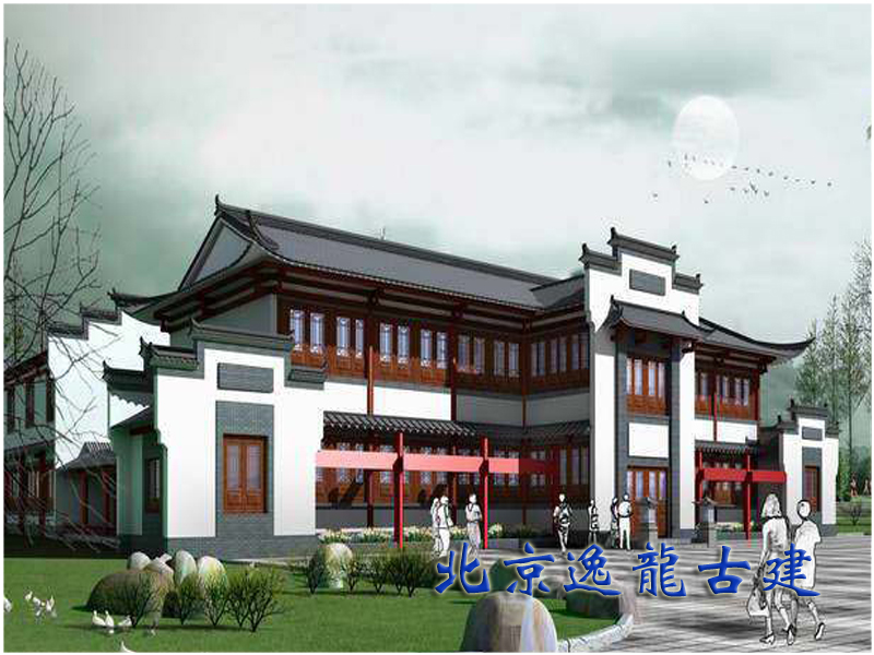 Chinese Commerce Building Design