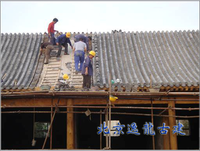 Construction of roof tile