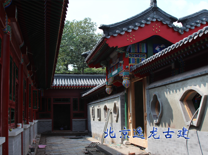 Courtyard decorated second gate