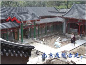 Courtyard Construction 1