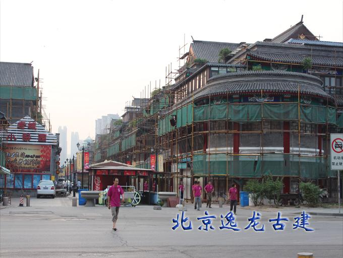 古建商业街修缮