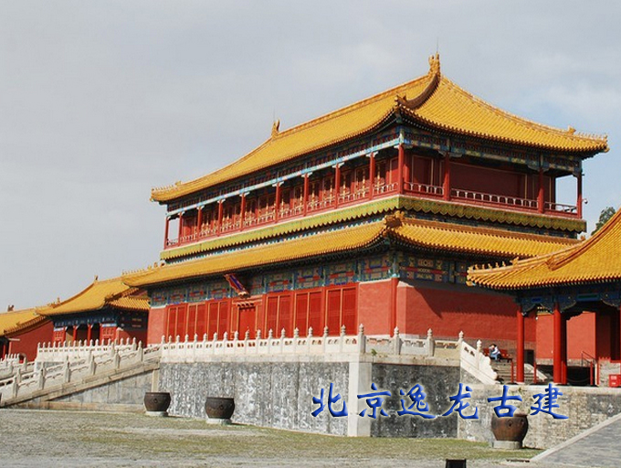 The Imperial Palace repair