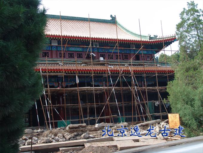 Repair the temple