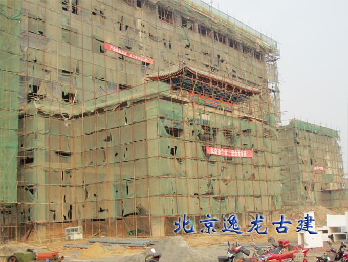 古建办公楼施工