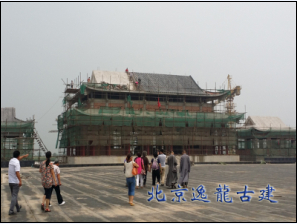 Shifosi king hall construction