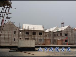 Shifosi bedroom floor construction