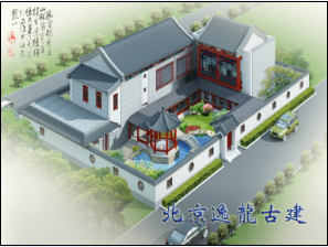 Chinese style villa design and construction