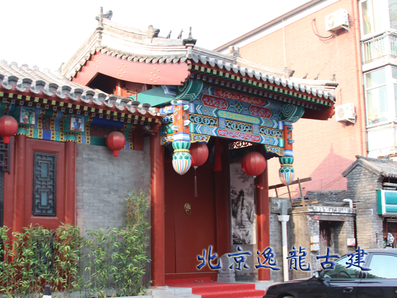 The design and construction of Chuihua