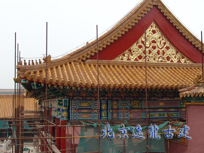 The temple repairs