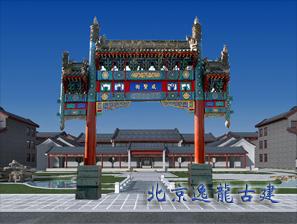 Chinese style villa
